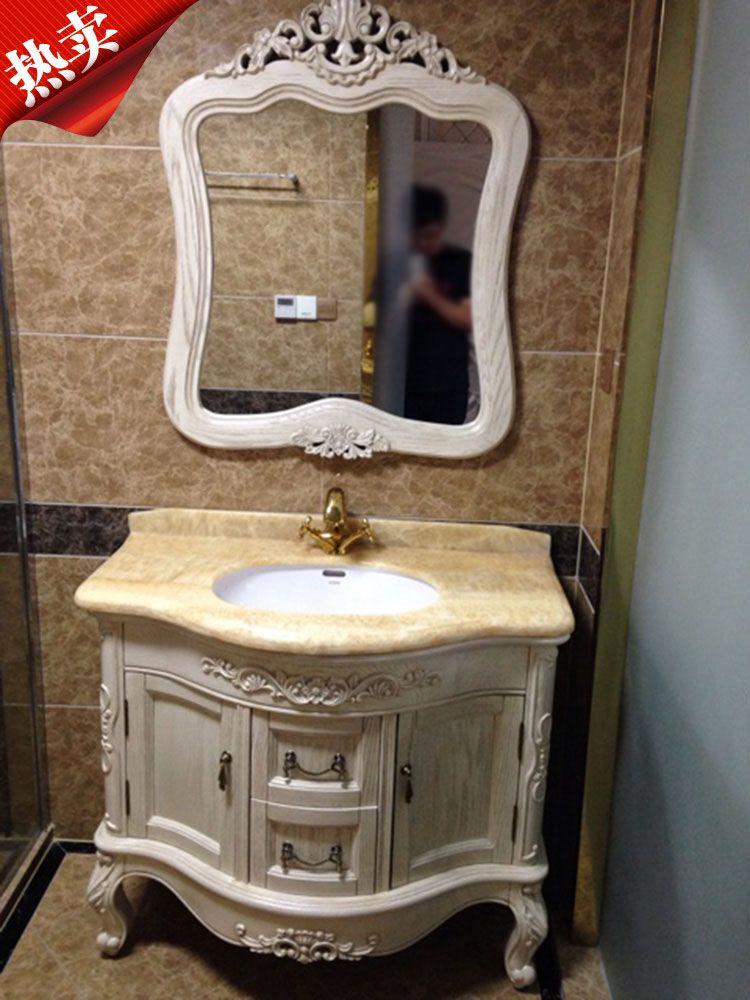 杭州法恩莎精品欧式橡木浴室柜,简欧仿古卫浴柜