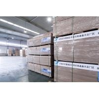 鑫鑫木业中高密度板/河北密度板厂家/密度板价格
