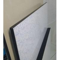 惠华防静电陶瓷硫酸钙地板F6631
