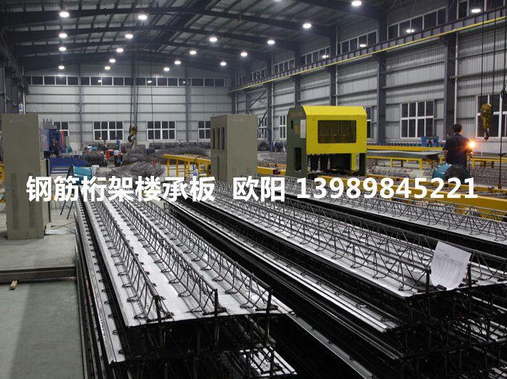 钢筋桁架楼承板600宽TD3-80楼板厚度110mm底板厚度