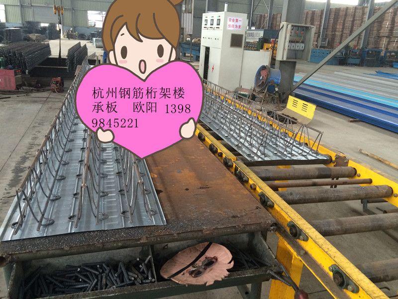 0.5厚镀锌底板600宽钢筋桁架楼层板TD3-80,TD6-