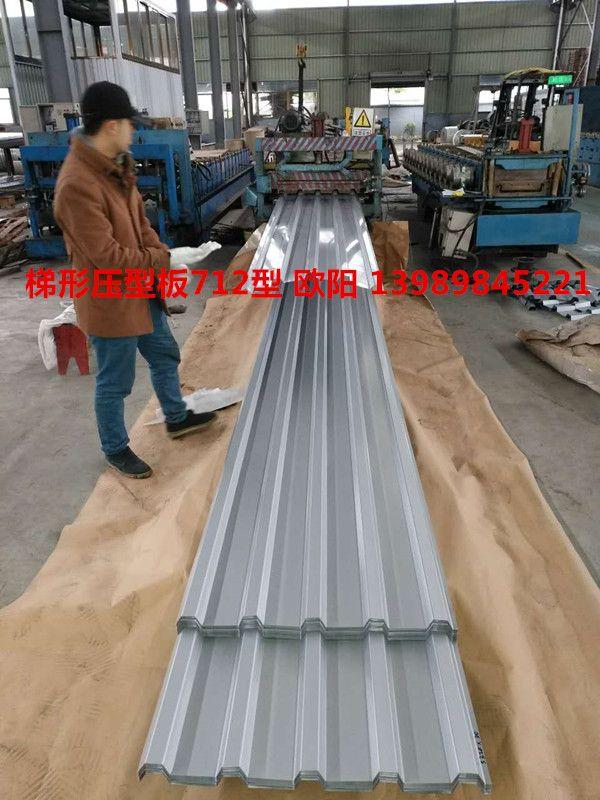 奥迪4S店梯形压型板0.8厚白银灰氟碳漆712型波高35mm
