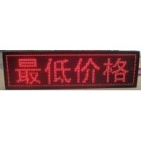 西安LED显示屏电源