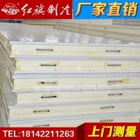 天津红旗冷库板 双面彩钢聚氨酯保温板,冷库保温板材