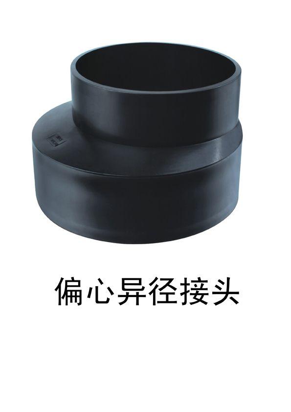 PE虹吸同层排水管件黑色大小口偏心异径