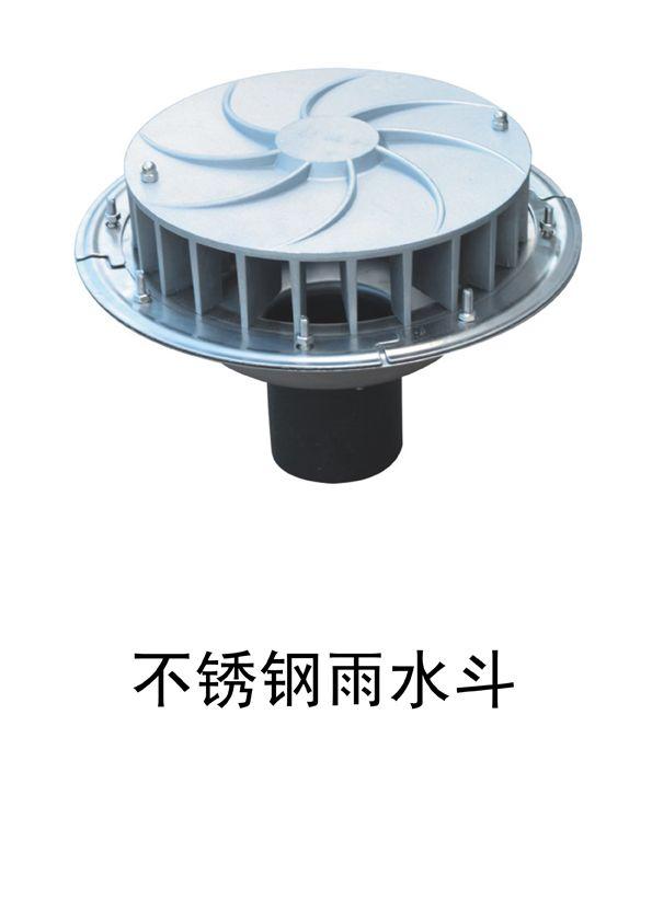 PE虹吸同层排水管件不锈钢雨水斗