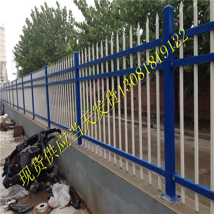 围墙铁栅栏,镀锌管铁栏杆