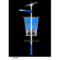 小区道路照明和广告一体设计太阳能广告灯