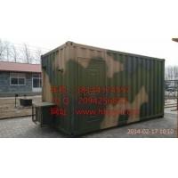 车载集装箱大型移动集装箱野营房住人办公保温设备房