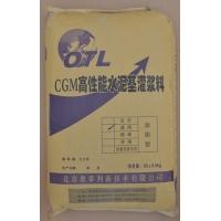 奥泰利品牌灌浆料高性能水泥基灌浆料