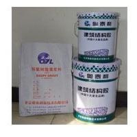 新疆环氧灌浆料  环氧灌浆料  环氧树脂灌浆料