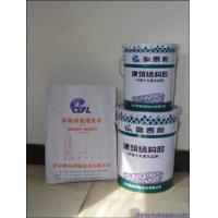 奥泰利乌鲁木齐环氧树脂灌浆料