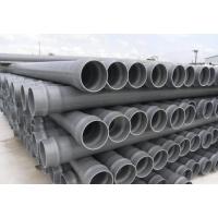 供应PVC-U给水管 砸不烂