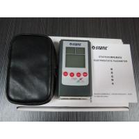国产品牌静电测试仪性价比高的手持式静电测试仪器