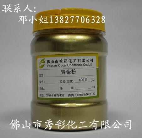 铁艺金属粉材料铜金粉