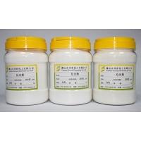 供应白色500目超细反射粉反光粉反光材料