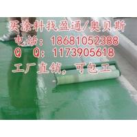 来宾忻城县/金秀县环氧地坪材料高强度耐磨损