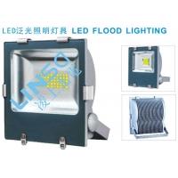 LED专业楼房照明灯具