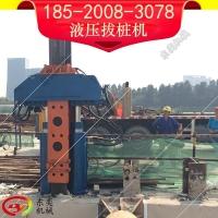 H鋼拔樁機,大型拔樁機廠家推薦用拔樁設備