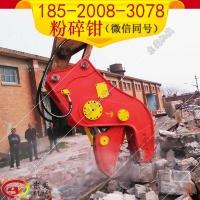 小松挖掘机粉碎混凝土、液压夹子粉碎水泥、(工程新闻)