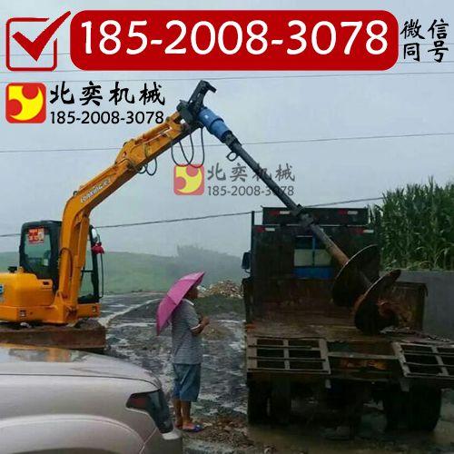 75小型挖掘机钻土机械、小型螺旋钻(技术创新)