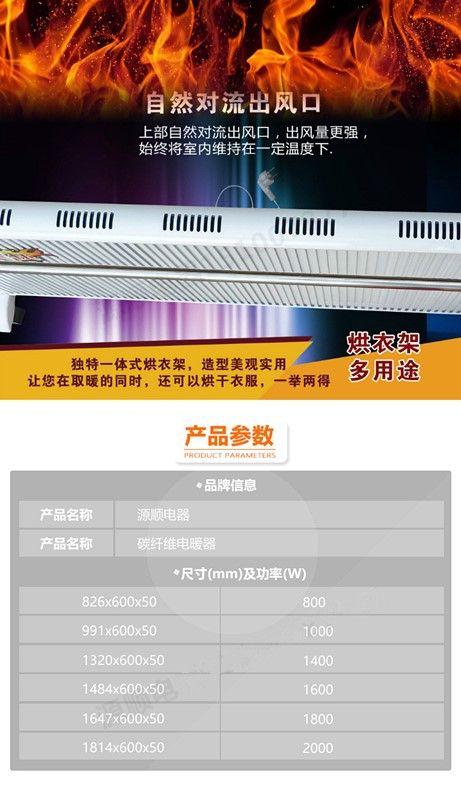 炭纤维电暖器,碳晶电暖器