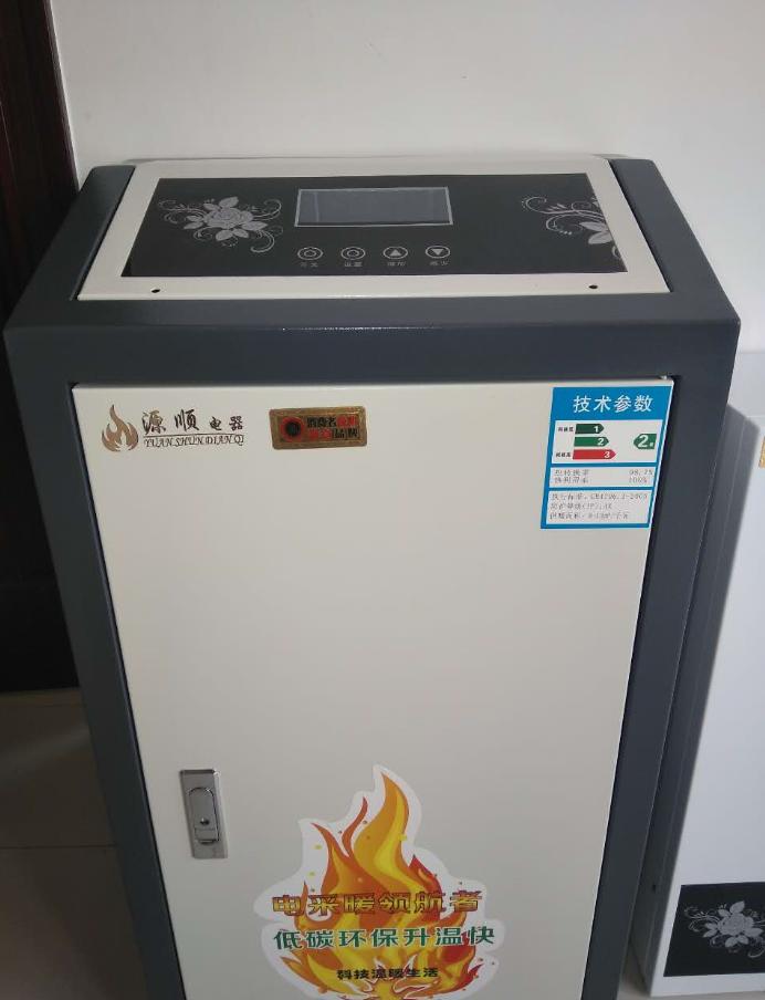 智能电锅炉,地暖专用电锅炉