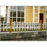 PVC塑钢草坪护栏,PVC护栏,PVC草坪护栏