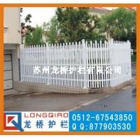 PVC塑钢别墅护栏,PVC护栏