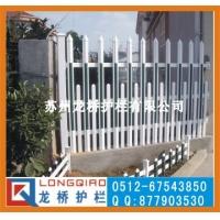 上海安全护栏,上海塑料护栏,上海花园栅栏,厂家直销