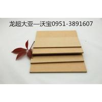 银川木工板尺寸|沃宝板材