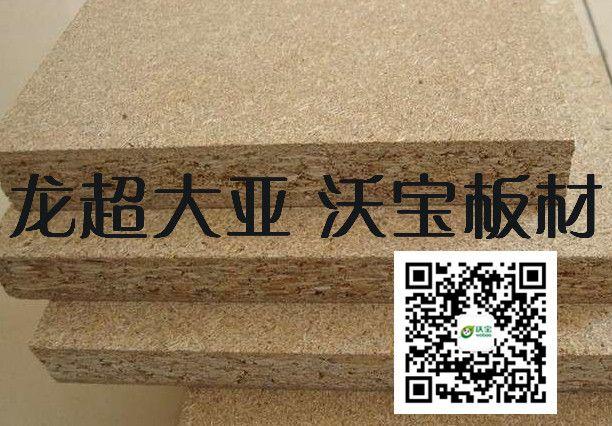 龙超大亚沃宝板材源头采购就找任先生13895188771