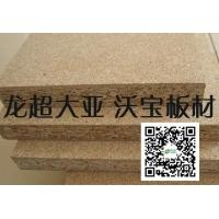 龍超大亞沃寶板材源頭采購就找任先生13895188771