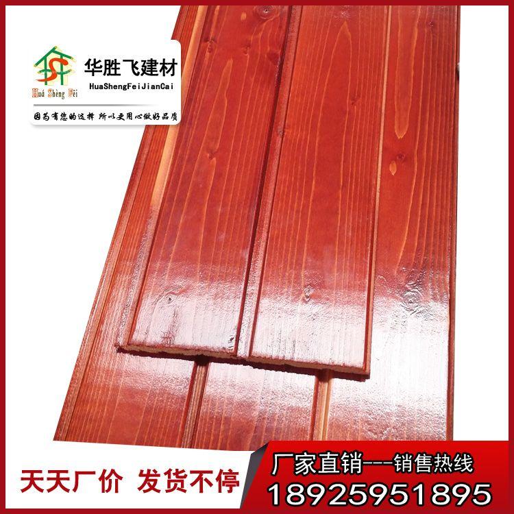 桑拿板木屋木房子地板扣板 实木装饰板
