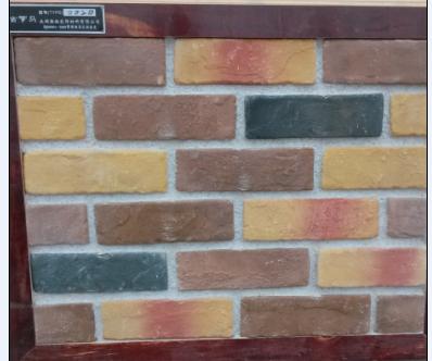成都藤格文化石文化砖