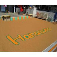 橡胶地垫_幼儿园安全地垫_幼儿运动空间-丰能环保