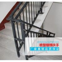欧式创意铁艺楼梯扶手走廊铁艺栏杆扶手喷塑热镀锌楼梯扶手