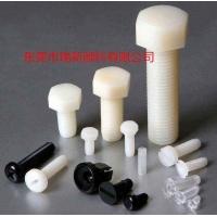 塑料防变形剂
