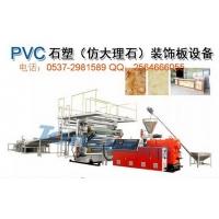 仿大理石板材生產機器設備廠家直銷