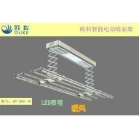 不锈钢暖风LED面板钛镁合金电动晾衣机