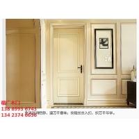 广州开放漆复合工艺池板烤漆门生产厂家找福广木门厂家