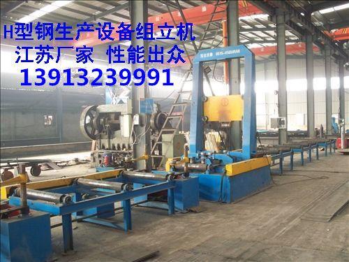 h型钢焊接成套设备 h型钢生产线 组立机 龙门焊 矫正机