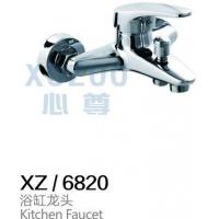浴缸龙头-XZ/6820-心尊卫浴