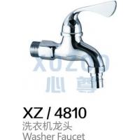 全铜洗衣机龙头-XZ/4810-心尊卫浴