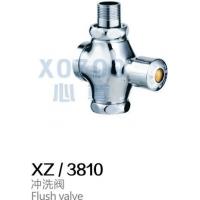 冲洗阀-XZ/3810-心尊卫浴
