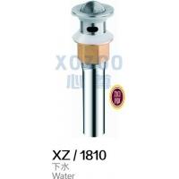 加厚下水-XZ/1810-心尊卫浴
