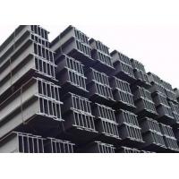 北京天元汇通国标低价各种H型钢