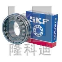 SKF进口轴承,正品轴承,轴承进口,轴承规格,轴承型