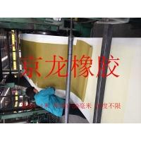 3毫米异性防滑橡胶板 异性橡胶