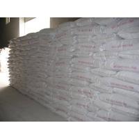 厂家直销优质重钙粉